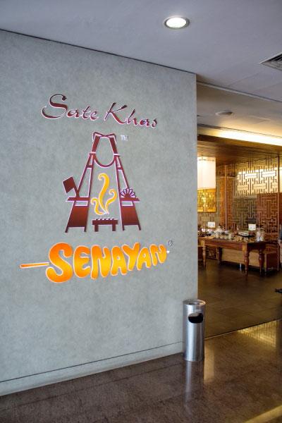 Sate-Khas-Senayan-Jakarta---Review