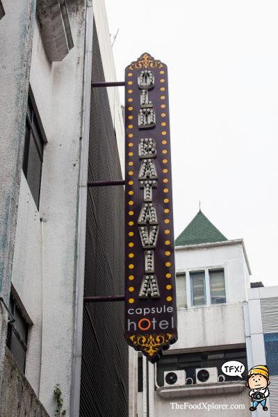 Hotel-for-Budget-Traveller