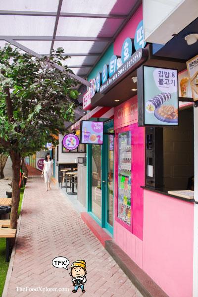 Dongdaemun-Street---Chingu-Cafe