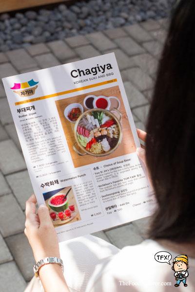 Harga-makanan-di-Chagiya-Bandung