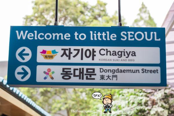 Little-Seoul