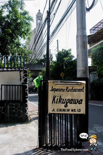Japanese-Restaurant-Kikugawa